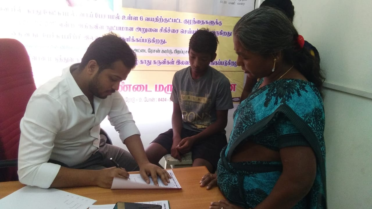 Free Medical Camp - Annai ENT Hospital